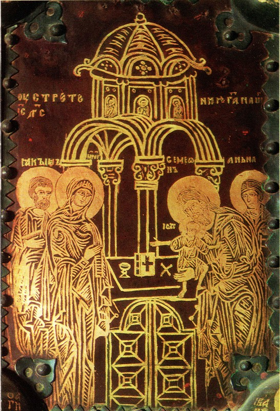 Detail, St. Basil doors, Novgorod, 1336. Gold on copper.