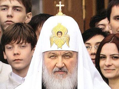 Патр. Кирилл: использовать бесценный дар юности на постижение Божественных установлений