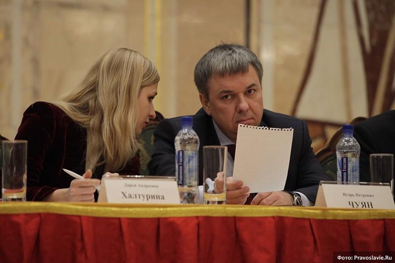 Дарья Андреевна Халтурина и Игорь Петрович Чуян, глава Федеральной службы по регулированию алкогольного рынка