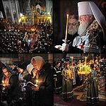 «Прииде пост – мати целомудрия». Фоторепортаж с Кубани