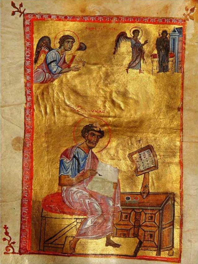 Миниатюра Евангелия апракос. Вторая четверть XII века, Государственный Исторический Музей