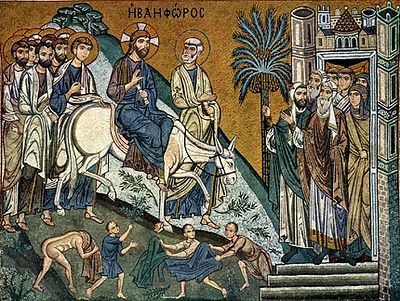 Jesus' Entry into Jerusalem - Palm Sunday