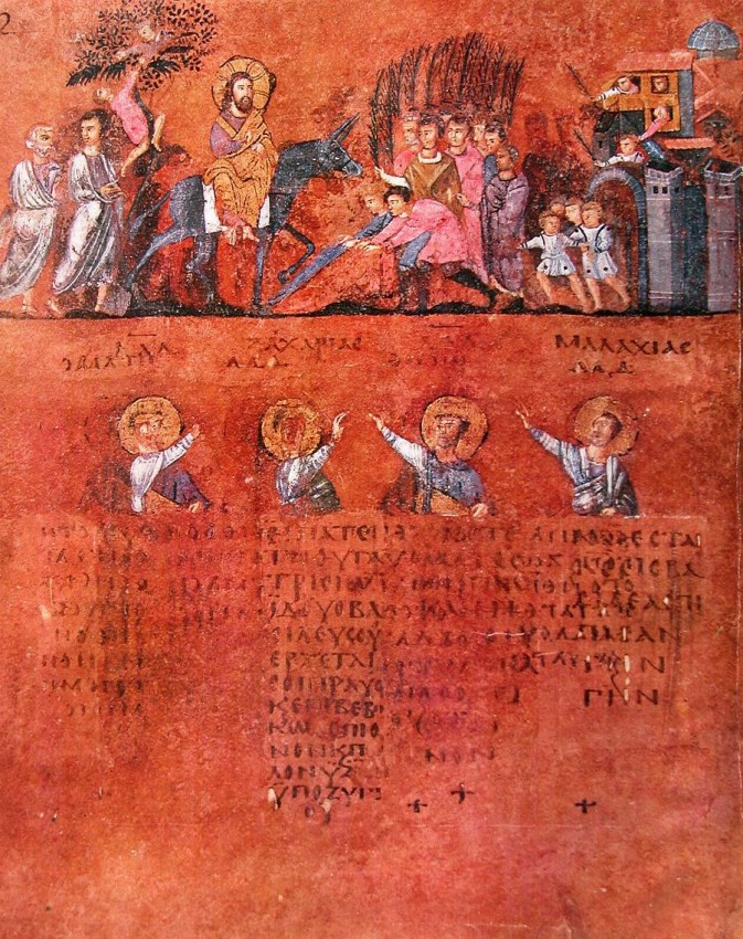 The Entry of the Lord into Jerusalem. 6th c. miniature from the Gospels of  Rossano. Rossano museum, Italy.