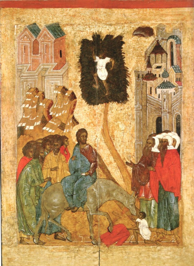The Entry of the Lord into Jerusalem. Pskov historical-architectural and art museum. 16th c.