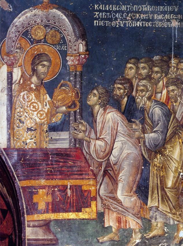 Holy and Great Thursday. The Apostles receiving Communion. Fresco in Stavronikita Monastery, Mt. Athos.
