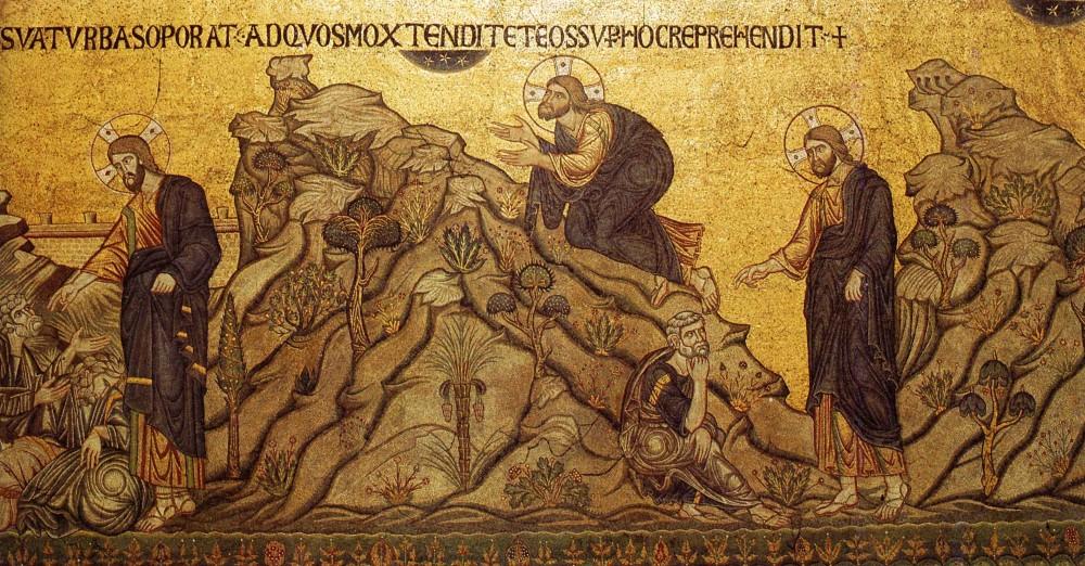 Великий Четверг. Моление о Чаше. Мозаика собора св. Марка, Венеция