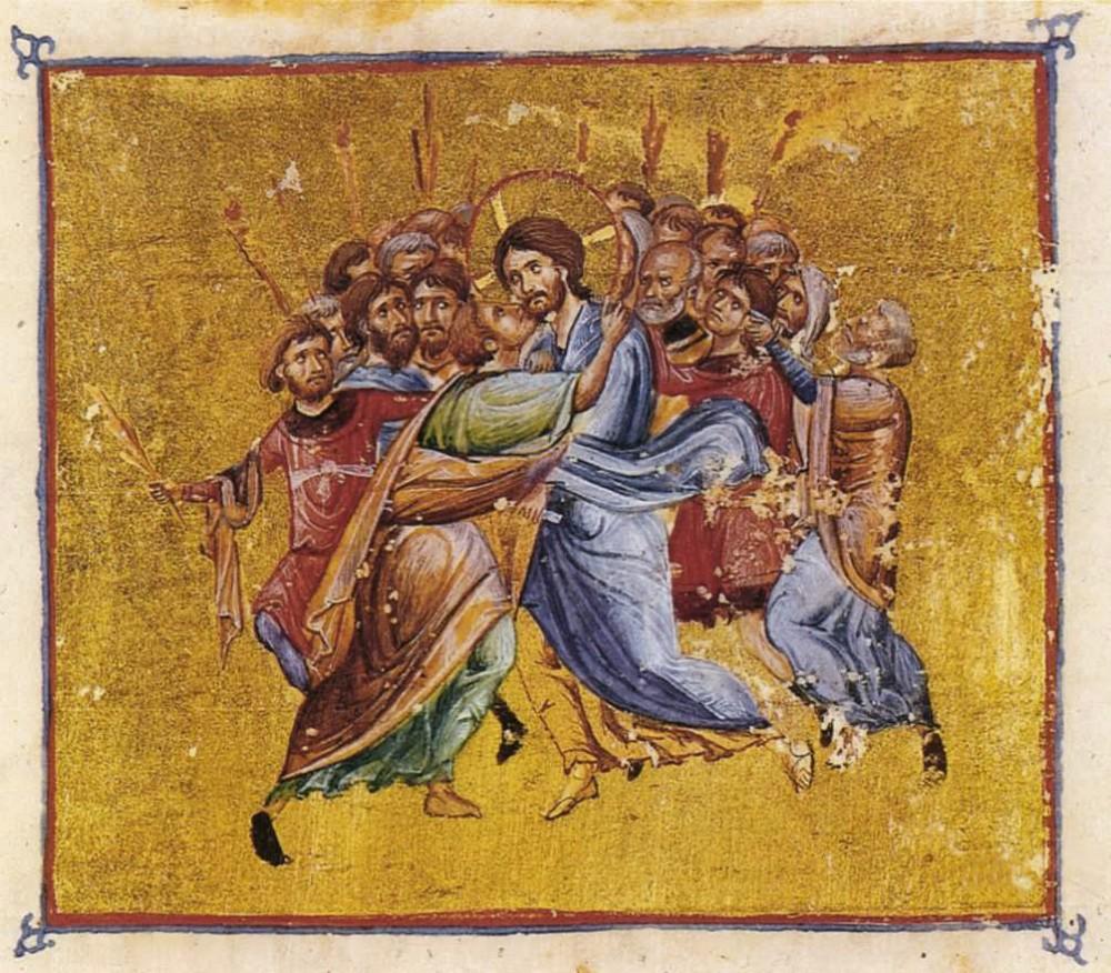 Великая Пятница. Поцелуй Иуды. Византийская книжная миниатюра