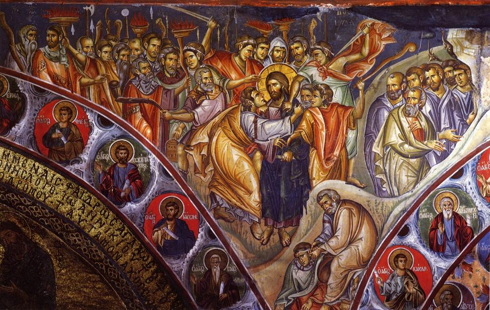 Великая Пятница. Поцелуй Иуды. Нач. XIV в, фреска монастыря Ватопед, Афон