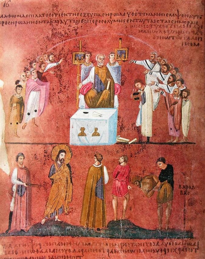 Великая Пятница. Иудеи требуют смерти Христу: «Да будет распят!». VI в. Миниатюра Евангелия из Россано. Музей в Россано, Италия