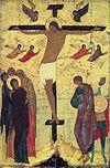 Суд над Иисусом Христом. Богословский и юридический взгляд. Ч. 1