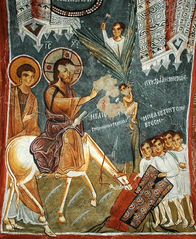 Вход Господень в Иерусалим. Пещерная церковь, Каппадокия. XI в.