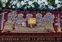 Вечерня с чтением канона на плач Пресвятой Богородицы во святой Великий пяток