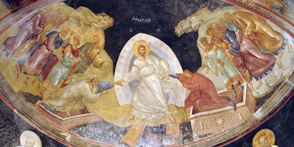 Christ's descent into hell. Fresco in Chora Monastery, Constantinople. 14th c.