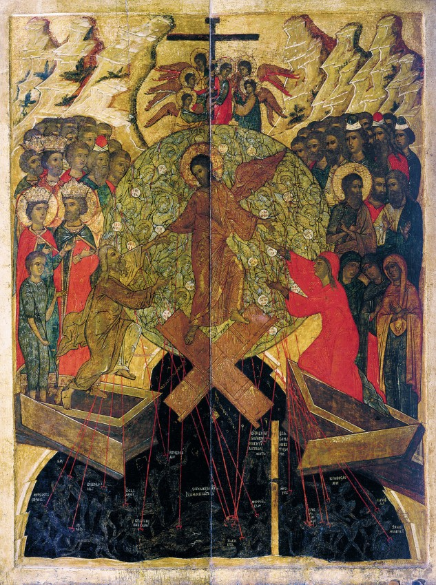 The Resurrection of Christ. Russian State Museum.