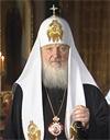 Пасхальное телевизионное обращение Святейшего Патриарха Московского и всея Руси Кирилла