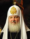 Интервью Святейшего Патриарха Кирилла болгарским СМИ