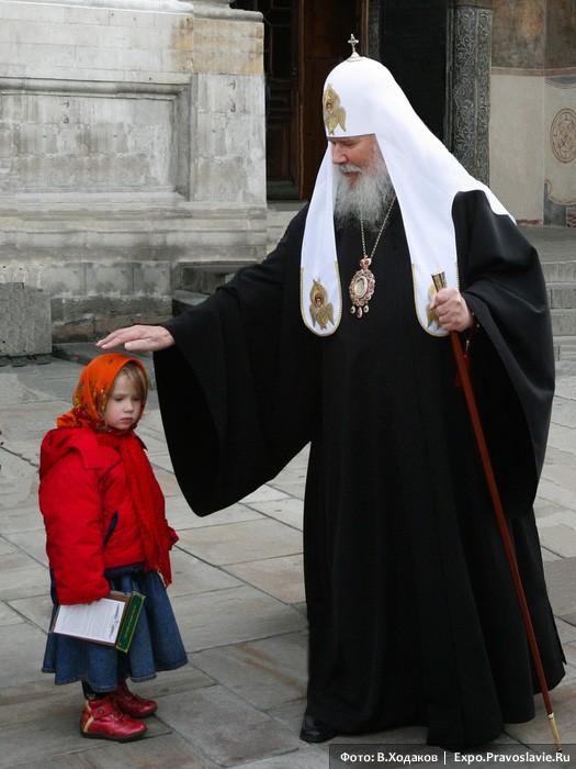 Благословение Патриарха