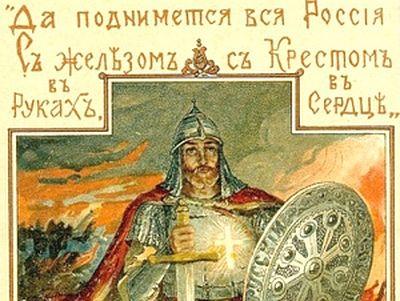 От чего отказалась Россия в феврале 1917-го?