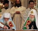 Святейший Патриарх Кирилл: Господь помогал и мне, и моим собратьям из Зарубежной Церкви