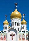 Архиерейский Собор Русской Православной Церкви Заграницей открылся в Сан-Франциско
