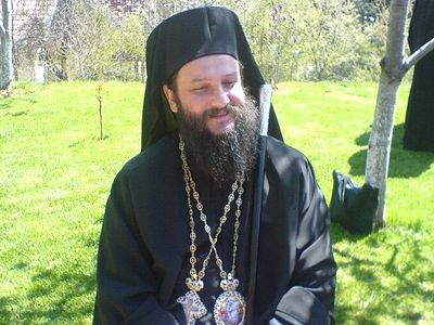 Serbian Orthodox Church expressed its protest and condemned the imprisonment of Archbishop Jovan