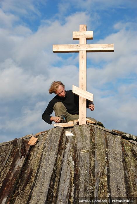 Выравнивание креста