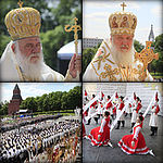 Народный молебен на Васильевском спуске 24 мая 2012 года