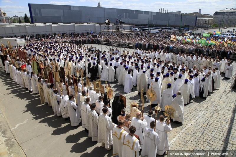 Духовенство и народ