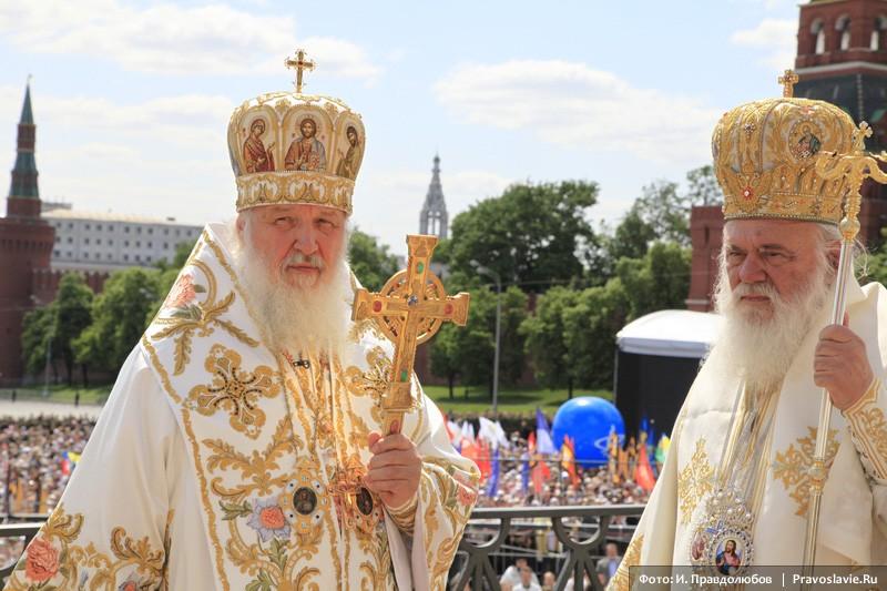 Святейший патриарх Московский и всея Руси Кирилл и Блаженнейший Архиепископ Афинский и всей Эллады Иероним