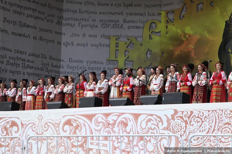 Выступление Кубанского казачьего хора