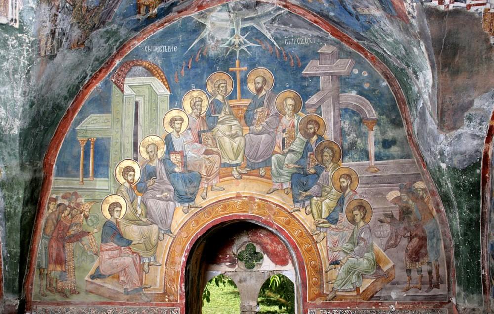 Пятидесятница. Печская патриархия, Сербия. XIV век