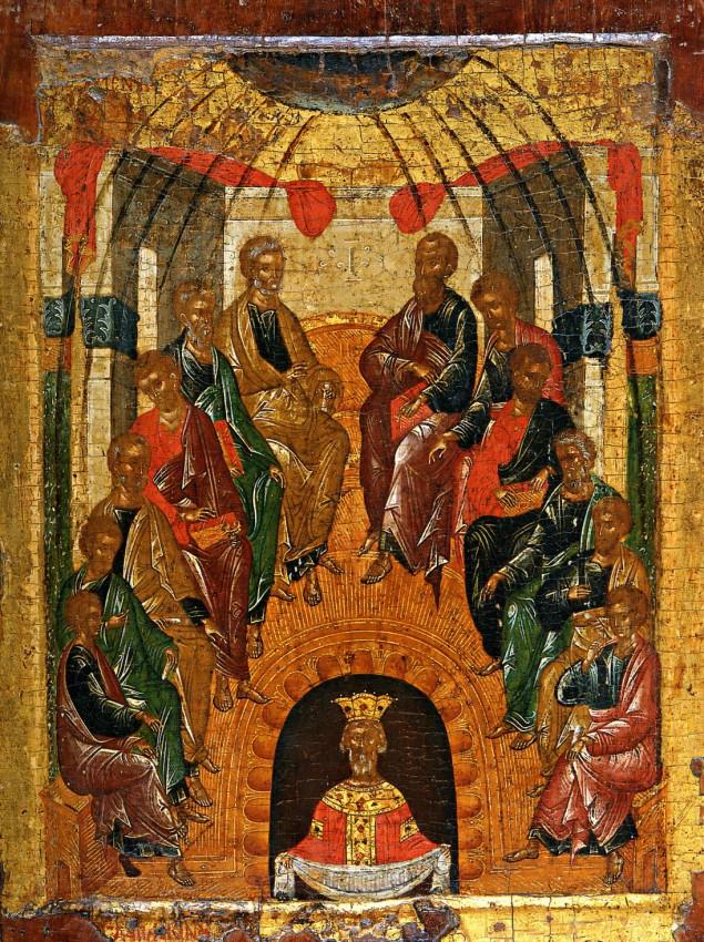Пятидесятница. Византийский музей в Афинах XV