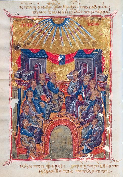 Пятидесятница. Византийская миниатюра