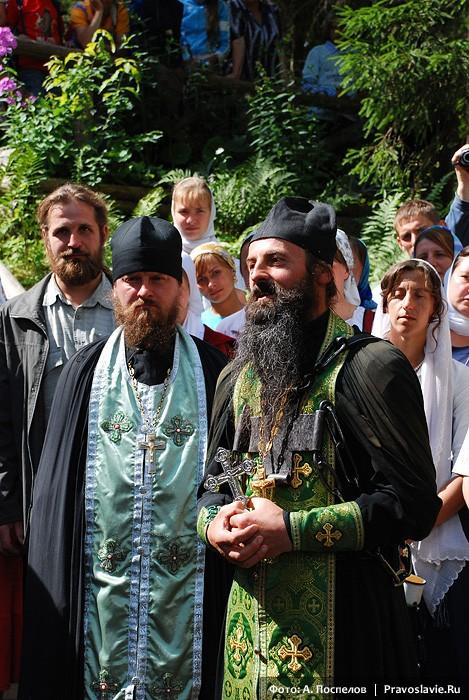 Игумен Иоанн и иеромонах Сергий