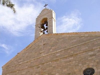 An Insight into the Greek-Orthodox Community of Jordan
