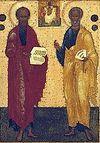 Святые славные всехвальные первоверховные апостолы Петр и Павел