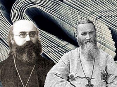 Негативные репрезентации миссионеров в прессе к. XIX – нач. XX в.