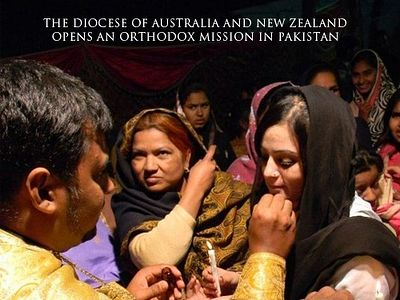 ROCOR Diocese of Australia and New Zealand Opens an Orthodox Mission in Pakistan