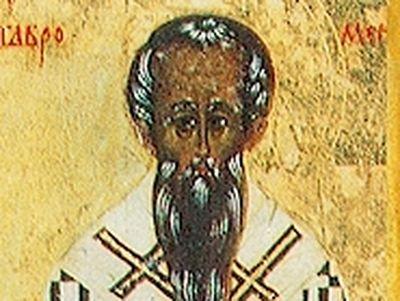 Hieromartyr Pancratius of Taormina, Sicily
