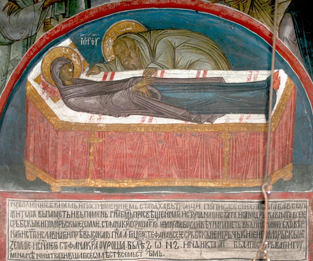 Успение Пресвятой Богородицы. Сербия. Дечаны, XIV век. Фрагмент