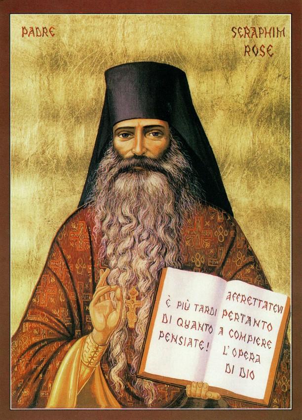 Иконографический портрет о. Серафима (Роуза) работы отца Иринея