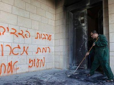 Monastery vandalised in suspected Israel hate crime