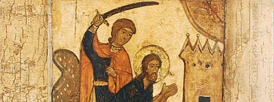 Усекновение главы Пророка, Предтечи и Крестителя Господня Иоанна 29 августа / 11 сентября
