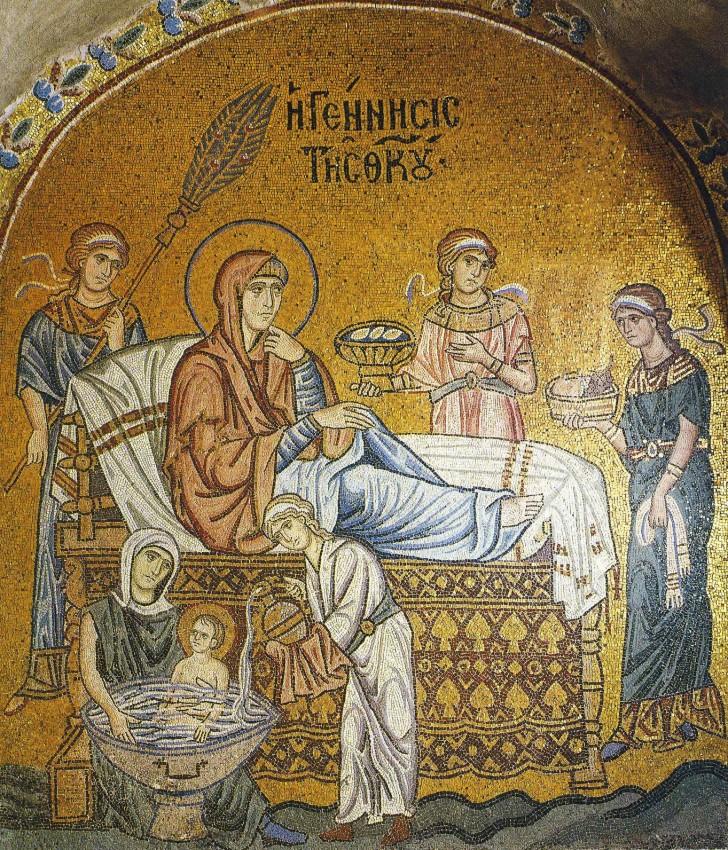 Рождество Пресвятой Богородицы. Мозаика. 1100 г., монастырь Успения Божией Матери, Дафни, Греция