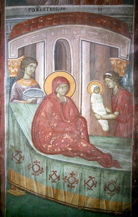 Рождество Пресвятой Богородицы. Фреска. XIV в., монастырь Грачаница, Косово, Сербия