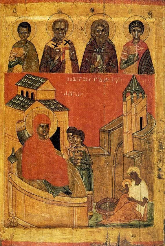 Рождество Пресвятой Богородицы. XV в. Государственная Третьяковская галерея, Москва