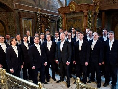 Sretensky Monastery Choir at the Library of Congress