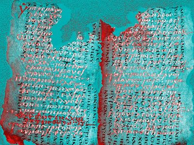 What lies beneath: Sinai's hidden texts