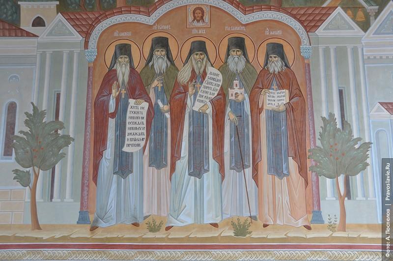 Преподобные Амвросий, Иосиф, Лев, Иларион и Макарий Оптинские