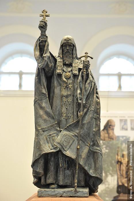 Избранный проект памятника патриарху Гермогену